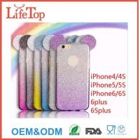 Buy cheap Sparkly Shine Soft Rubber Silicone Protective Cellphone Case from wholesalers