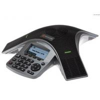 Buy cheap SoundStation IP 5000 from wholesalers