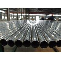 Buy cheap Stainless & Duplex Steel Tube from wholesalers