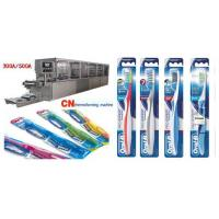 Buy cheap CN-300A Toothbrush Packaging Machine from wholesalers
