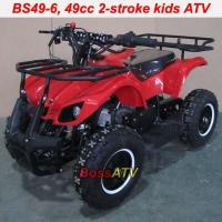 Buy cheap Mini 2-stroke ATV Mini 49cc 2-stroke ATVBS49-6 from wholesalers