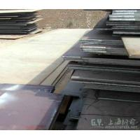 Buy cheap Engineering S. Steel jis g3101 ss400,ss400 material,material ss400 from wholesalers