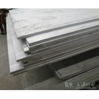 Buy cheap Engineering S. Steel a572,a572 grade 50,a572 gr 50 from wholesalers