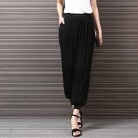 Buy cheap Women Black&White Ruffle Trouser Ankle-Length Harem Pant Wide Leg Pant from wholesalers