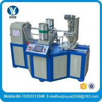 Buy cheap JY-50B Paper Tube Machine from wholesalers