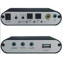 Buy cheap Digital Optical Fiber Simulation 5.1 Channel Audio Decoder Converter YMHD007 from wholesalers