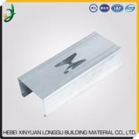 Buy cheap Light Steel Profile Metal Stud track CD UD for Drywall Partition suspended ceiling C Channel from wholesalers