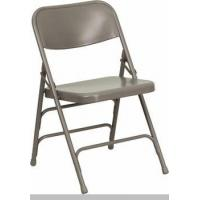 Buy cheap HERCULES Series Curved Triple Braced & Quad Hinged Gray Metal Folding Chair from wholesalers