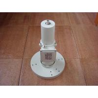 Buy cheap 2 in 1 LNB Combo (KU band and C band) from wholesalers