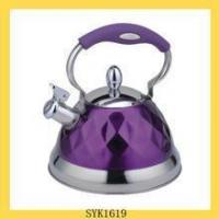 Buy cheap Professional tea pot made in China from wholesalers