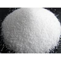 Buy cheap Caustic Soda Pearl from wholesalers