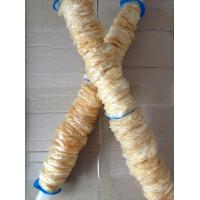 Buy cheap Dried Tubed Hog Casing from wholesalers