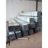 Buy cheap Hot dipped galvanized rectangle steel pipe(RHS) from wholesalers