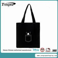 Buy cheap Plain Canvas Bags Manufacturer(FBD0407102) from wholesalers
