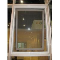 Buy cheap PEONEK uPVC Profile Insect Screen from wholesalers