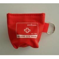Buy cheap Keyring CPR mask HS-213 from wholesalers