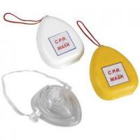 Buy cheap CPR mask HS-200 from wholesalers