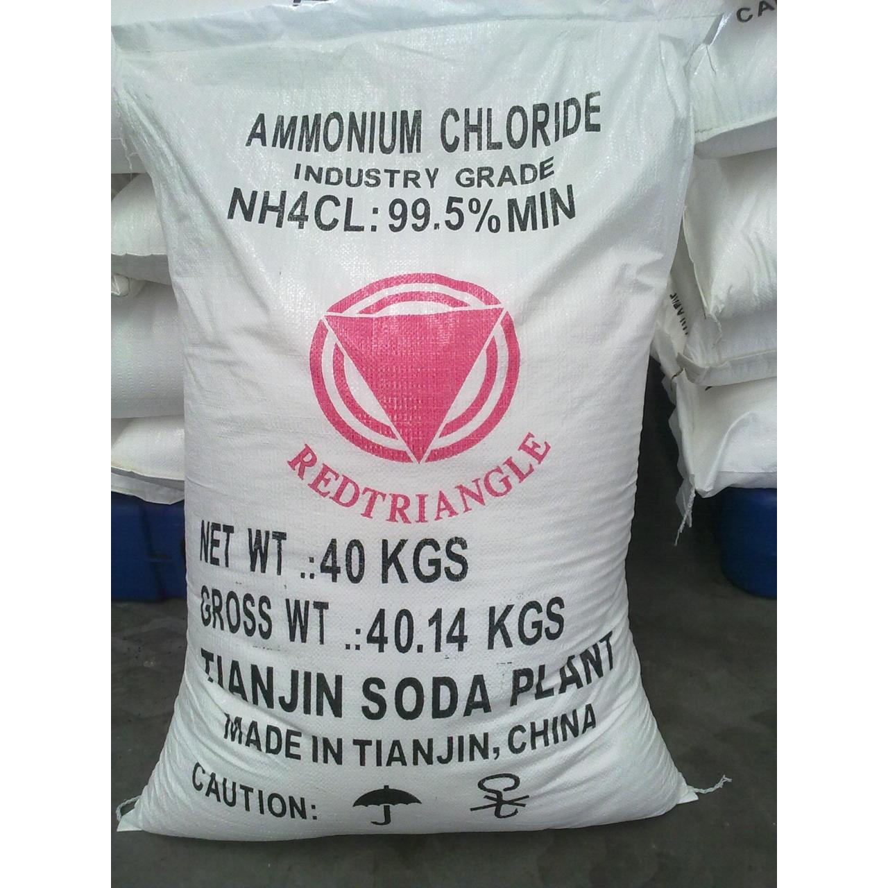 Buy cheap Industrial Ammonium Chloride product
