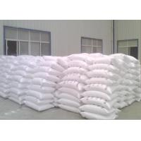 Buy cheap Aluminium Oxide/Calcined Alumina product