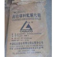 Buy cheap Precipitation Aluminium Hydroxide ATH from wholesalers