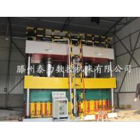Buy cheap Fishing special hydraulic press from wholesalers