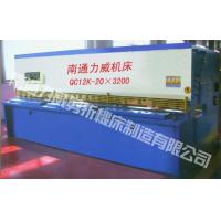 Buy cheap QC12K CNC series swing beam shear from wholesalers