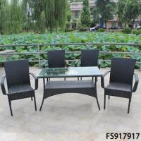 Buy cheap Hot selling Patio Furniture PE,Wicker Rattan, Outdoor,Indoor,Garden ,Dining Furniture Set from wholesalers
