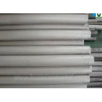Buy cheap ASTM A249/A269/JIS G3463 from wholesalers