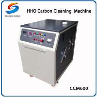 Buy cheap CCM600-HHO generator for car from wholesalers