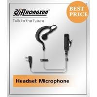 Buy cheap Accessories Hongxun Headset Catalogue from wholesalers