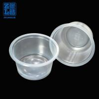 Buy cheap Soup cup 250 / diameter 96 mm / 96 from wholesalers