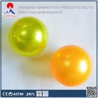 Buy cheap Foam Clay-putty-slime  TPU Super Bouncing Ball from wholesalers