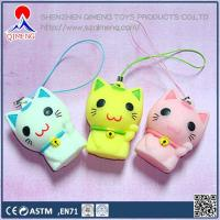 Buy cheap Foam Clay-putty-slime  Stress Lucky Cat with strap from wholesalers
