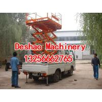 Buy cheap Lift truck from wholesalers
