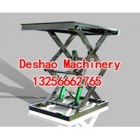 Buy cheap Fixed shear fork type stainless steel lift from wholesalers