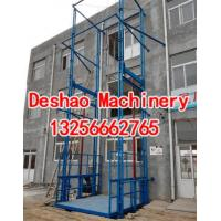 Buy cheap Ningjin guide rail type elevator from wholesalers