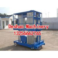 Buy cheap 3 column type closed state of aluminum alloy elevator product