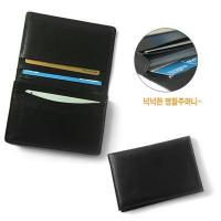 Buy cheap Cow hide card wallet(card slot)(665) from wholesalers