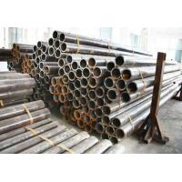Buy cheap carbon steel pipe product