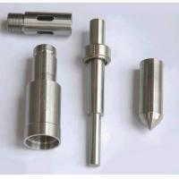 Buy cheap INTRODUCTION:Standard fasteners and non standard hardware from wholesalers