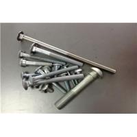 Buy cheap Cold Forming Carriage Bolt from wholesalers