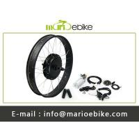 Buy cheap Lady city ebike 48v 1000w Ebike conversion kit from wholesalers
