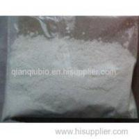 Buy cheap 5F-NPB22 2016 New Produced Manufacturer Price high purity huge stock from wholesalers