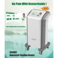 Buy cheap 2016 Newest Hemorrhoids Surgical Medical Instrument from wholesalers