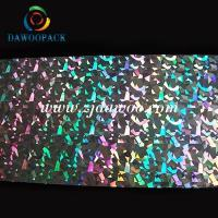 Buy cheap DW02 PVC hologram film from wholesalers