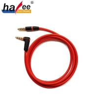Buy cheap 3.5mm Splitter Male To Female Cable from wholesalers