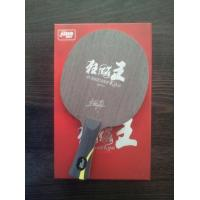 Buy cheap DHS Hurricane King Table Tennis Blade - Shakehand from wholesalers
