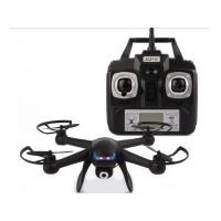 Buy cheap TU007 2.4Ghz 4CH 6 Axis Gyro 2MP HD Camera Spy RC Quadcopter Drone from wholesalers