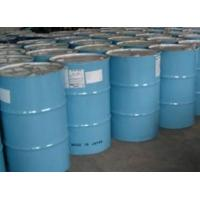 Buy cheap Two methyl silicone oil from wholesalers