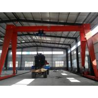 Buy cheap NATIONAL STANDARD CRANE MH type - electric hoist gantry crane (box-type) from wholesalers